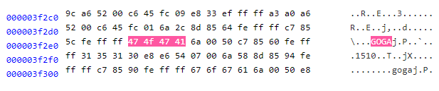 LockerGoga Ransomware in Hex Editor